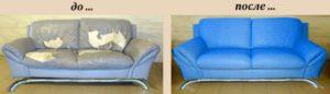 Перетяжка диванов на дому в Архангельске недорого